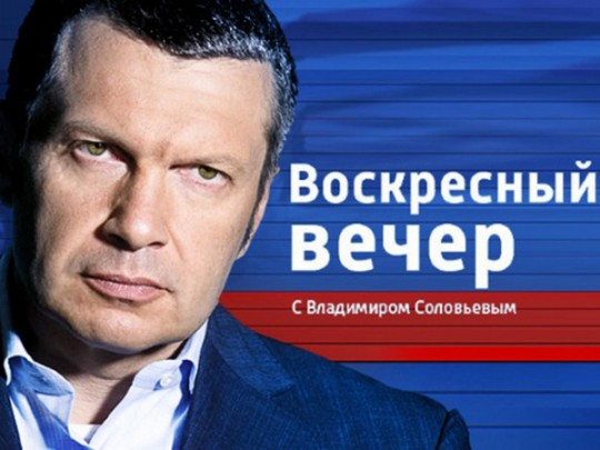 Латвия запретила «Россия РТР» заантиукраинскую пропаганду