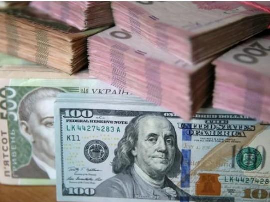 Курс доллара вгосударстве Украина  обновил минимум ссамого начала  года