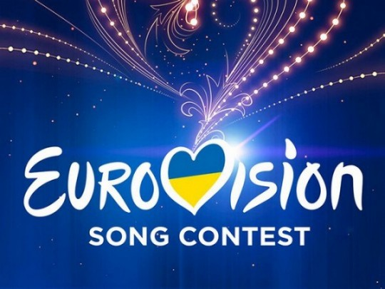 Евровидение 2019. Нацотбор объявил итоги  2-го  полуфинала