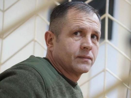 Украинского активиста Балуха отыскали вСИЗО Армавира наКубани— защитники прав человека