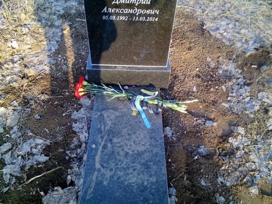 Могила Дмитрия Чернявского