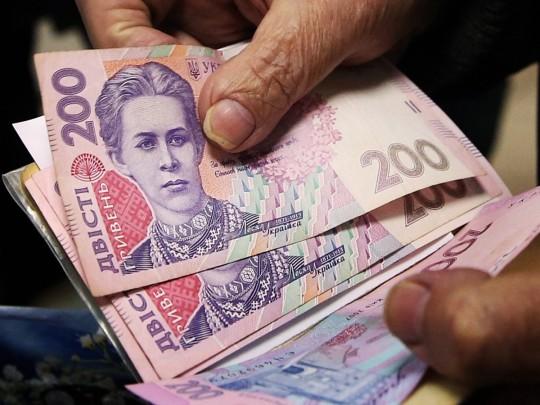 Повышение пенсии: вгосударстве Украина  резко вырос средний размер выплат