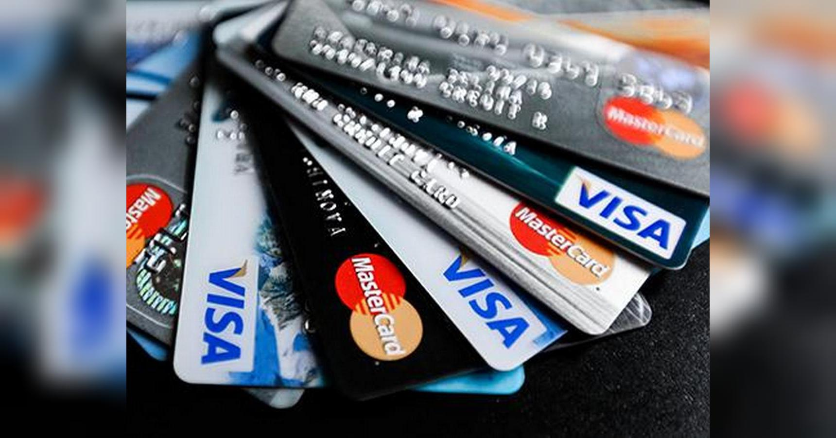 Картинки банковских карточек, про