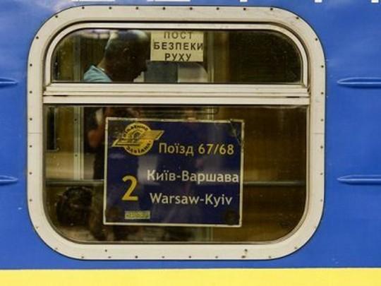 https://fakty.ua/photos/article/30/11/301117w540zc0.jpg?v=131553