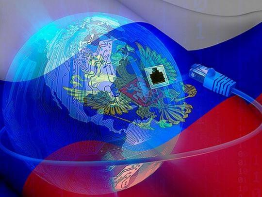 Отключение России от интернета