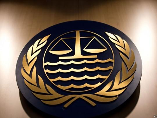 МИД непризнал юрисдикцию трибунала поморскому праву над «керченским инцидентом»