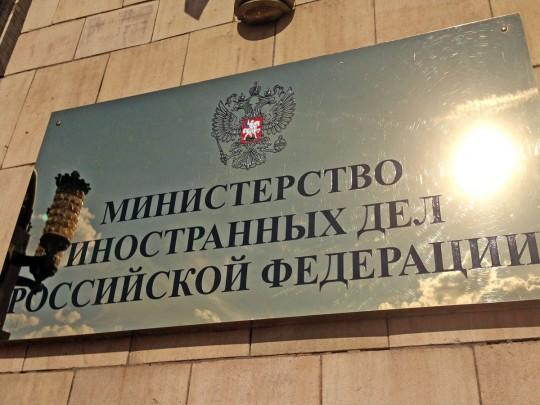 Киев обратился вМеждународный трибунал поморскому праву для освобождения украинских моряков