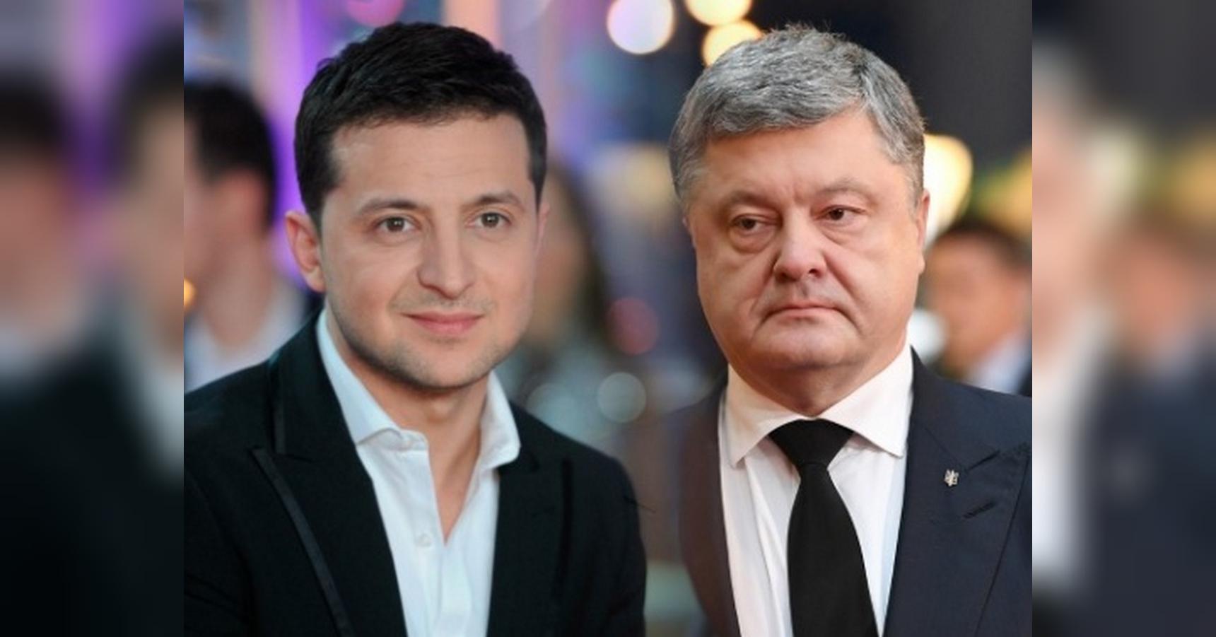 На Украине сравнили зарплаты Зеленского и Порошенко