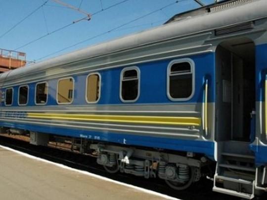 Впоезде «Киев— Херсон» случилось рискованное ЧП