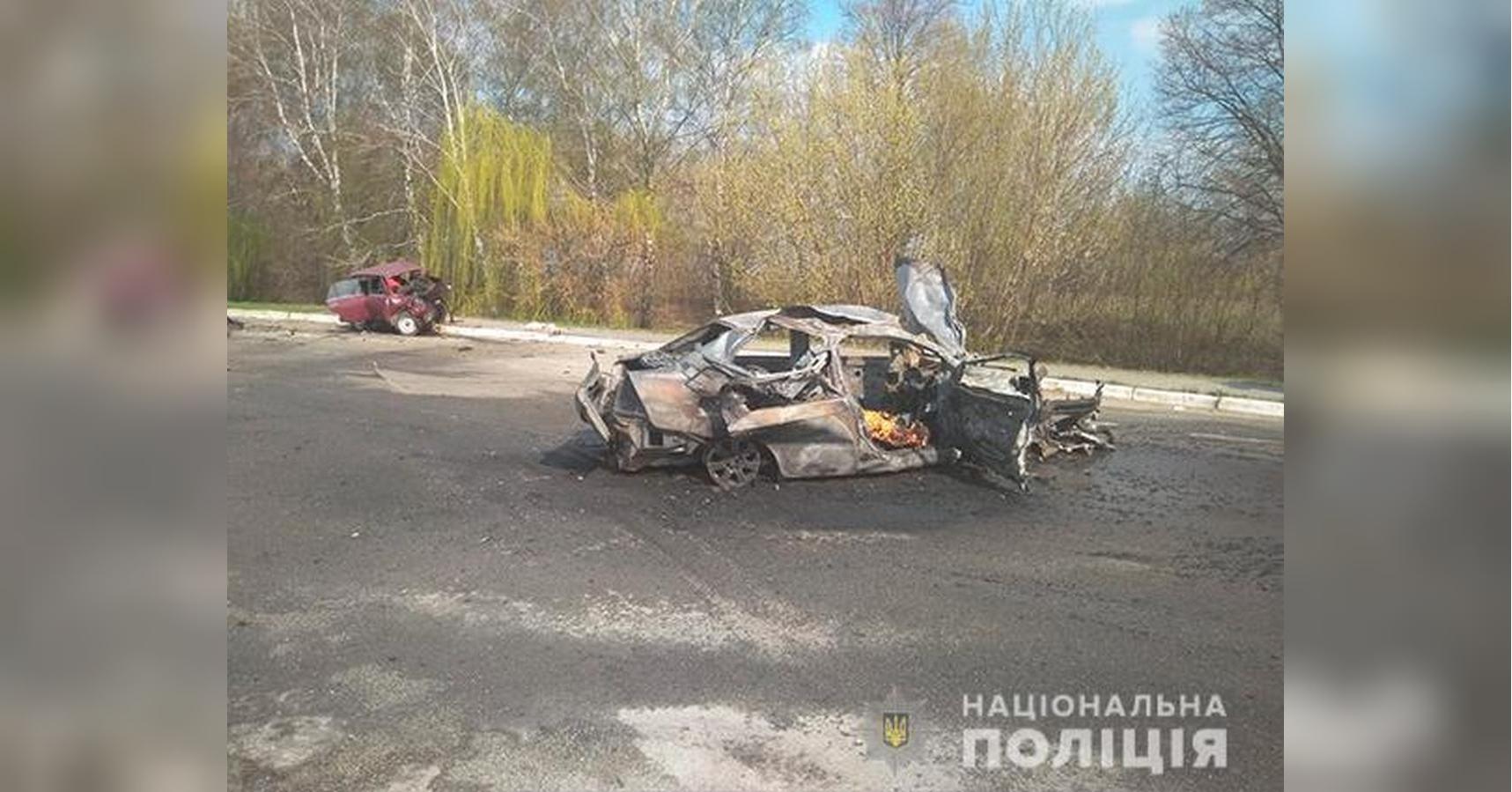 Картинки по запросу шок аварии