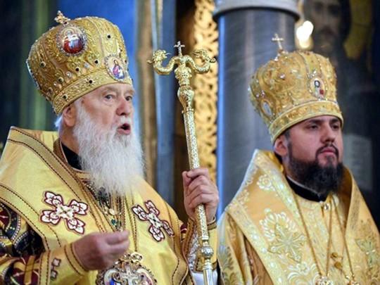 Филарет и митрополит Епифаний