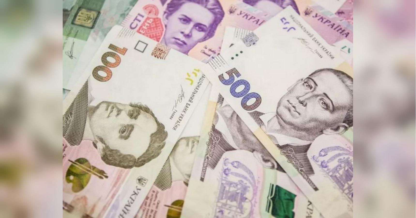 В Украине появится банкнота 1000 гривен и исчезнут мелкие