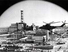 «наш вертолет зацепился за подъемный кран и упал рядом с чернобыльским саркофагом»