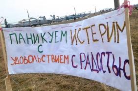 В самолете, сгоревшем посреди села на Волыни, нашли два тела, - МВД - Цензор.НЕТ 7152