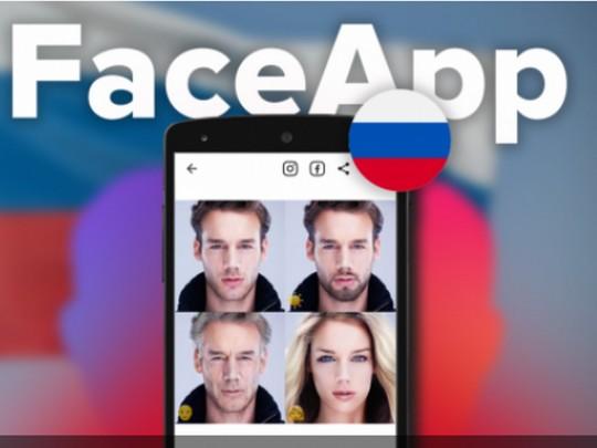 Risultati immagini per faceapp security