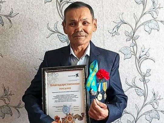 Нагашибай Жусупов