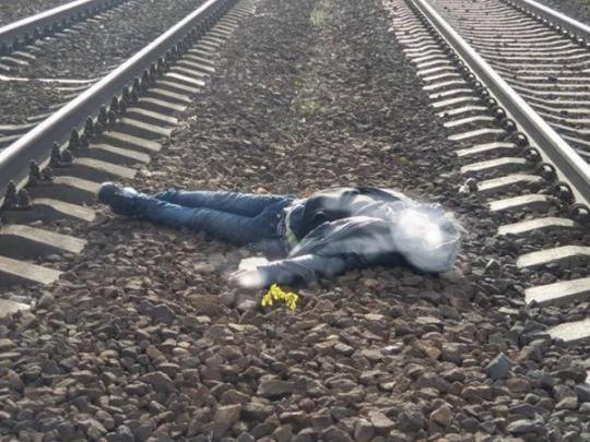 погибший