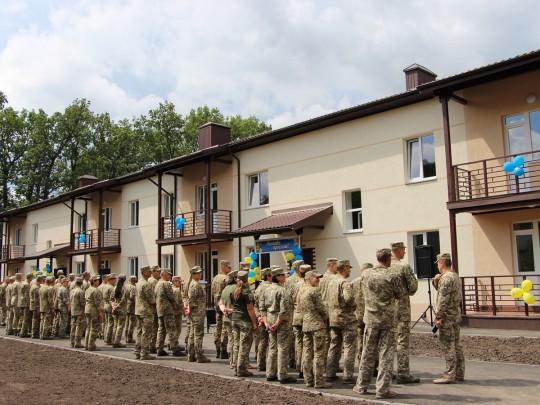 дом для военных