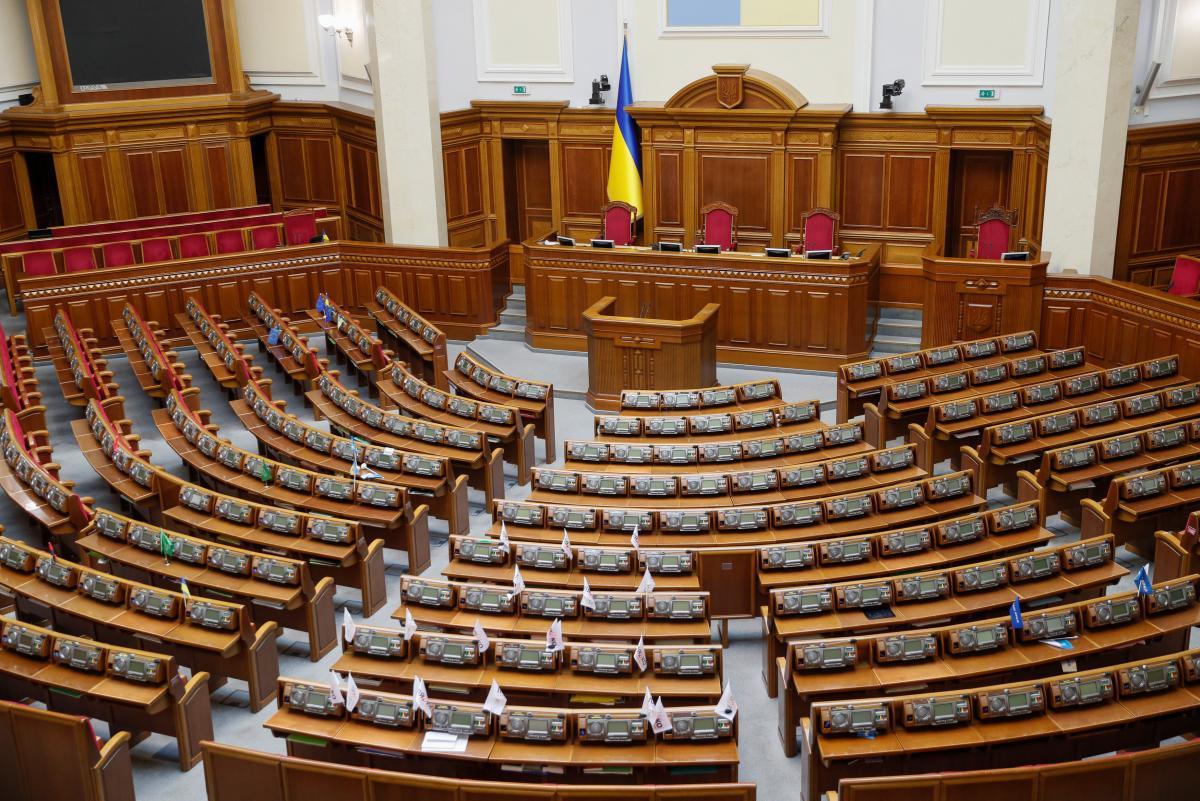 """Картинки по запросу """"парламент украины"""""""""""