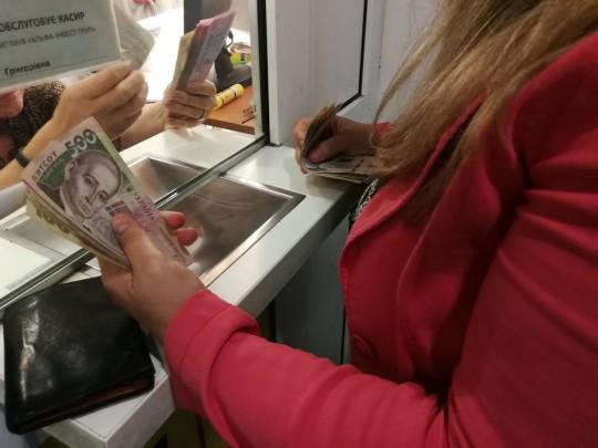 Кассир выдает деньги