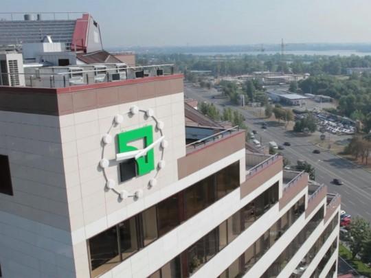 Центральный офис банка в Днепре