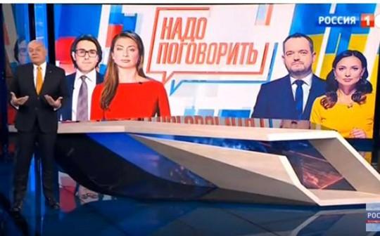 Монополизация телевизионного пространства людьми спророссийскими взглядами недопустима— Президент