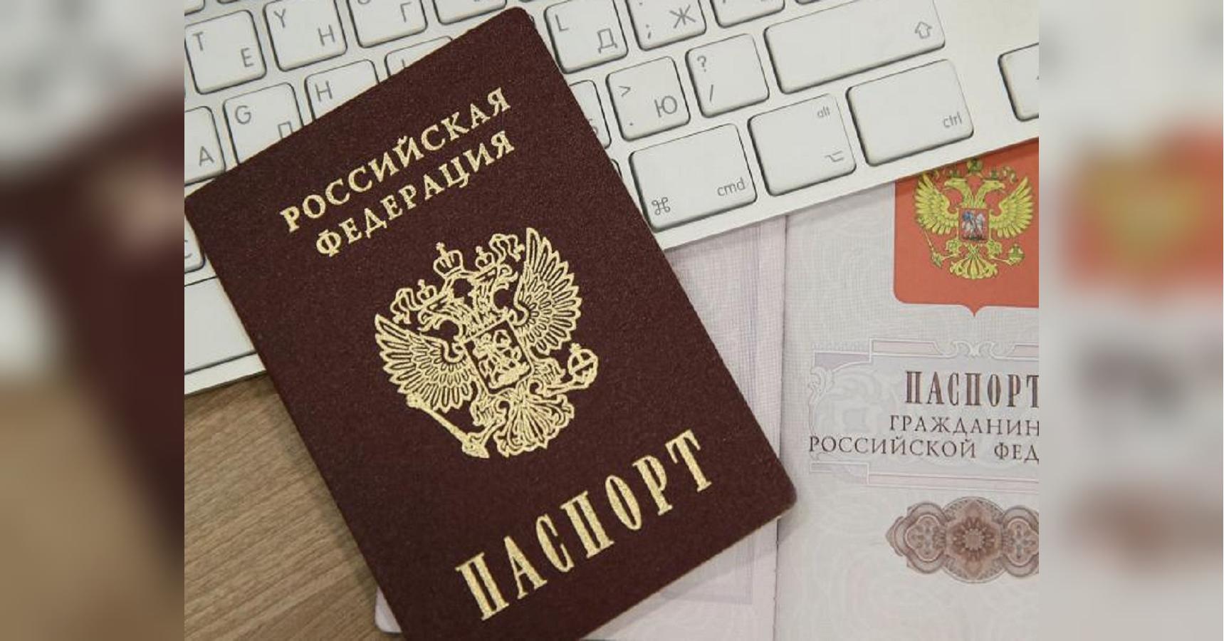 Картинках надписями, картинки получение паспорта
