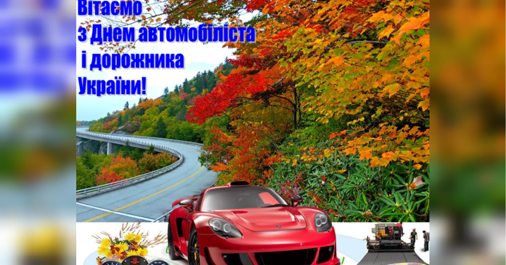 Добрым утро, поздравительная открытка в россии комболин