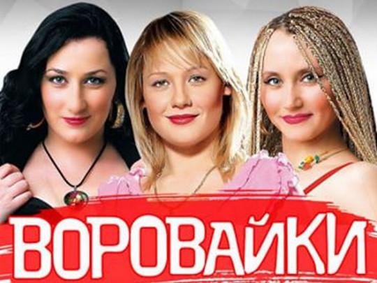 «Хо*лы— незаграница»,— вОдессе анонсирован концерт прокремлевской группы