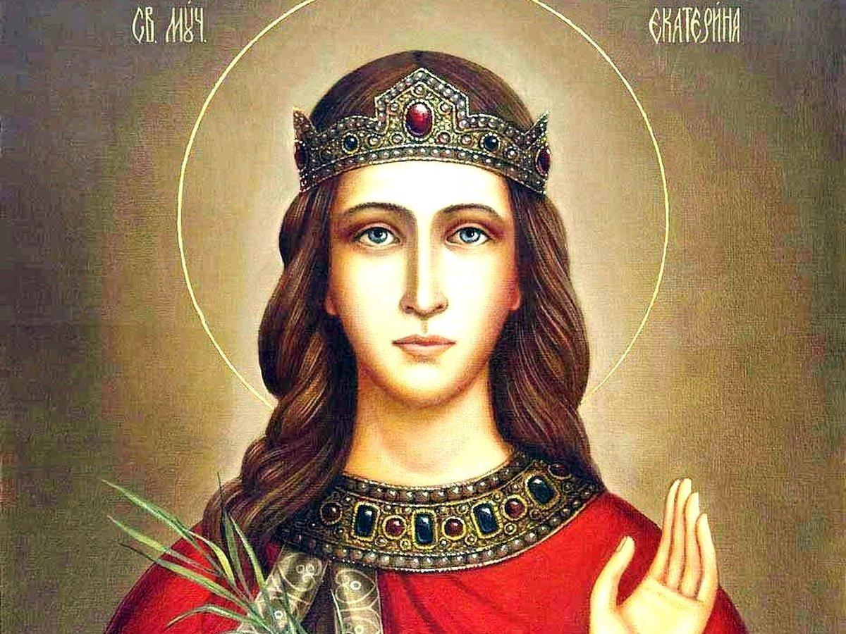 эффект картинки день святой екатерины день ангела праздник