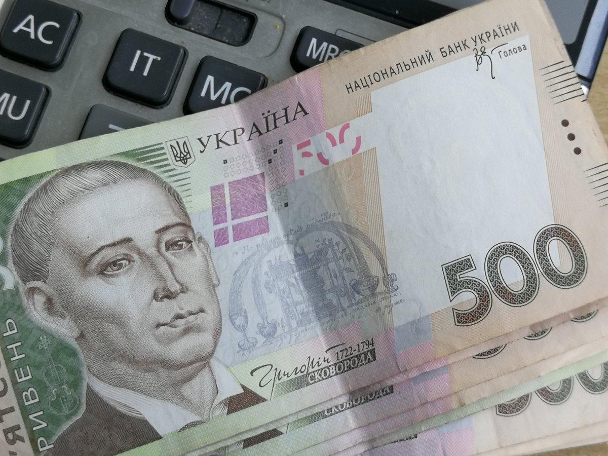Картинки по запросу деньги 200 гривен пачка