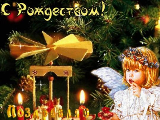Поздравление всех форумчан с праздником - Страница 2 329670w540zc0