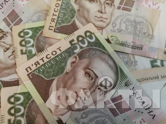 кредит наличными 500000 рублей на 5 лет
