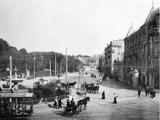 Киев начала ХХ века