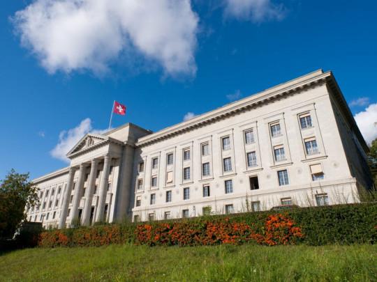 Суд Швейцарии обязал РФ выплатить Украине неменее $80 млн запотерю Крыма