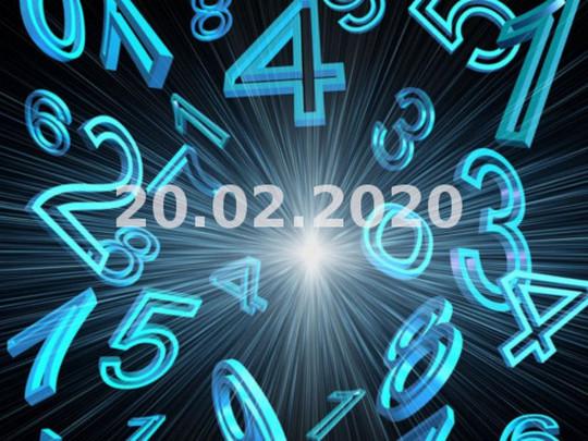 магическая дата 20.02.20