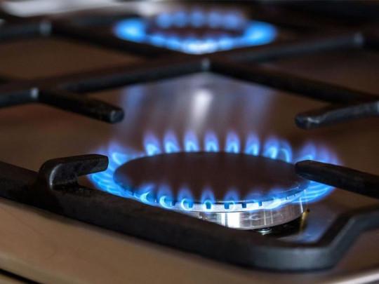 «Нафтогаз» изменил цену на газ для населения: сколько теперь будем платить