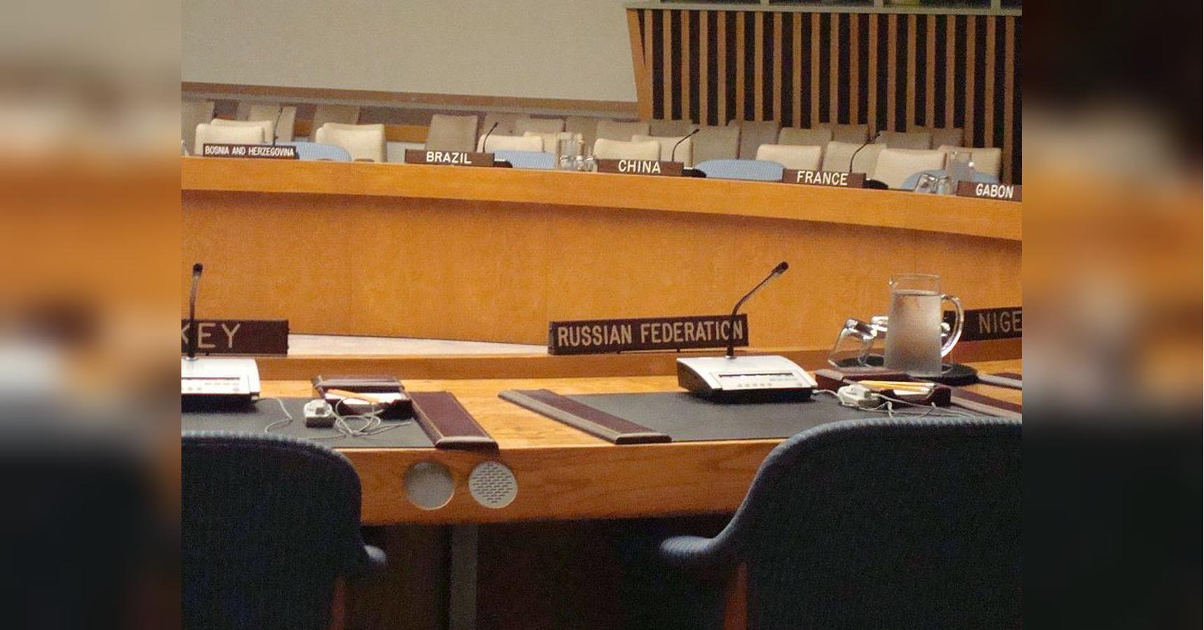 Украина решила бойкотировать конференцию Совбеза ООН по Крыму