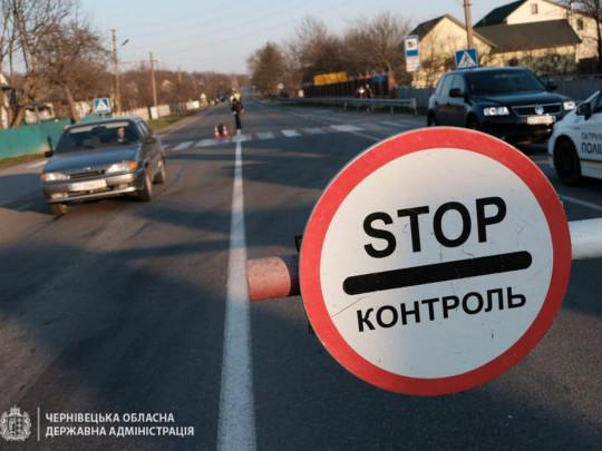 На Львовщине и Буковине пока не будут ослаблять карантин: что известно