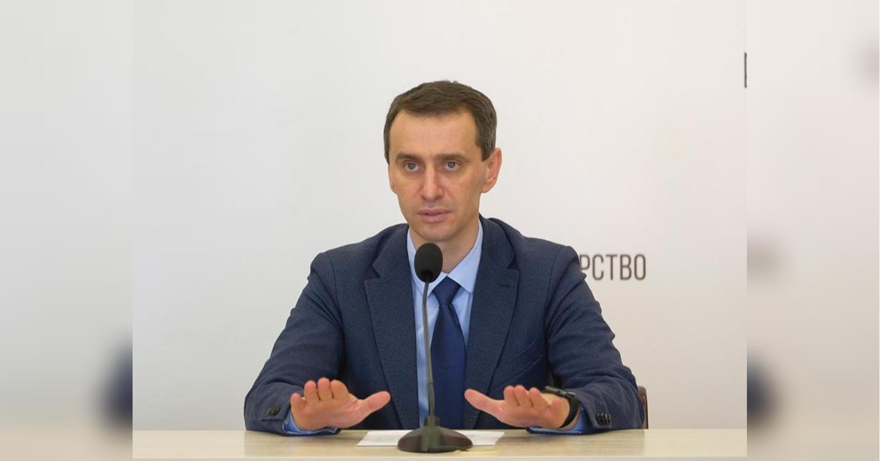 В Минздраве опять засомневались в открытии метро в Киеве с 25 мая