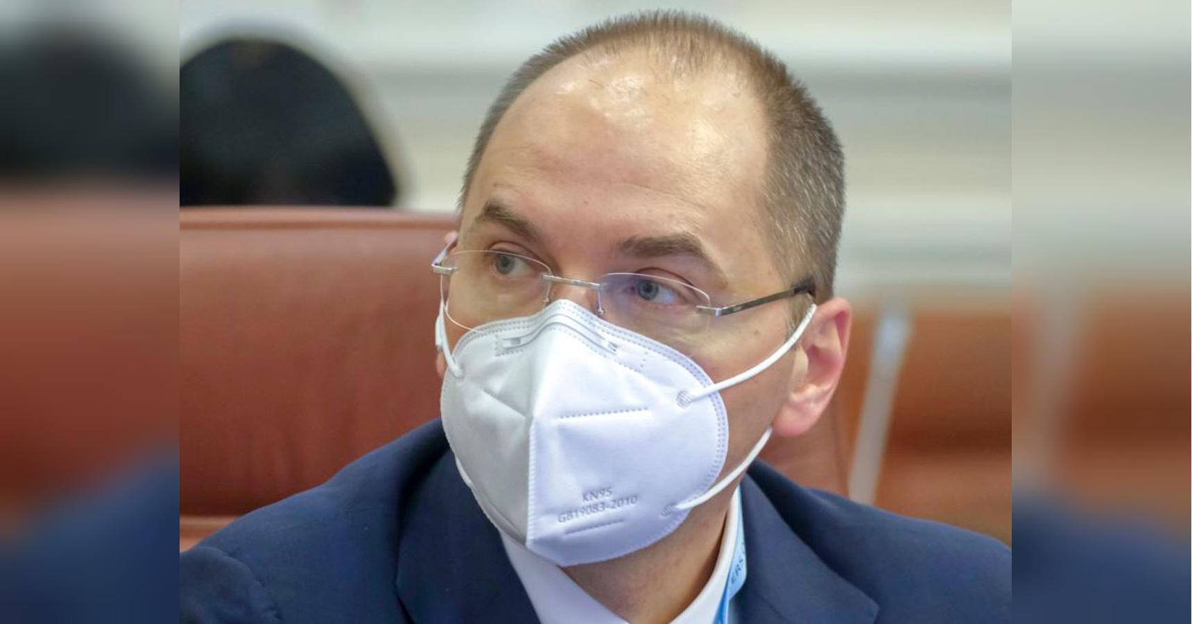 Минздрав сократил список регионов, не готовых к ослаблению карантина