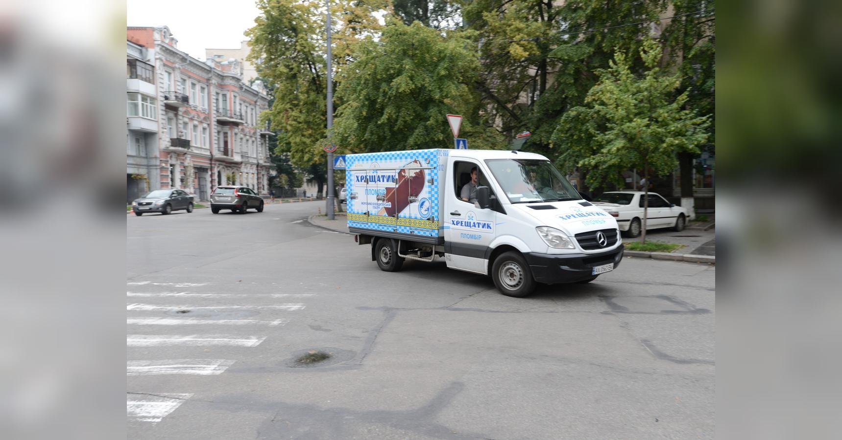 Потепления пока не ждите: синоптик рассказала о погоде в Украине на сл