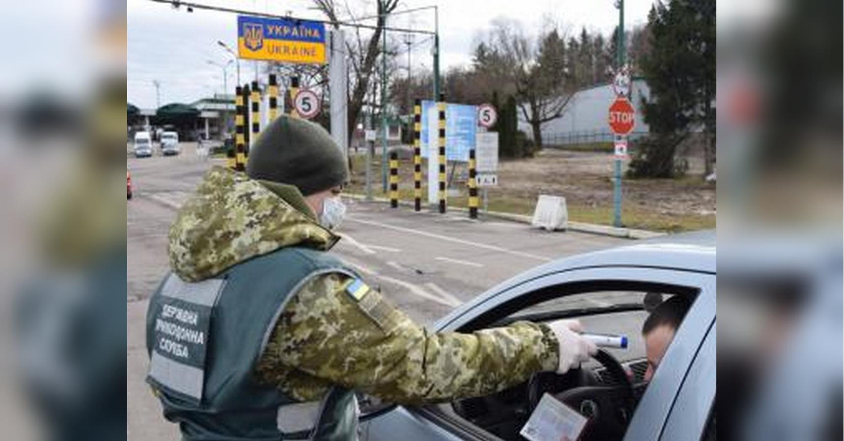 Украина открывает пункты пропуска после карантина: где можно будет пер