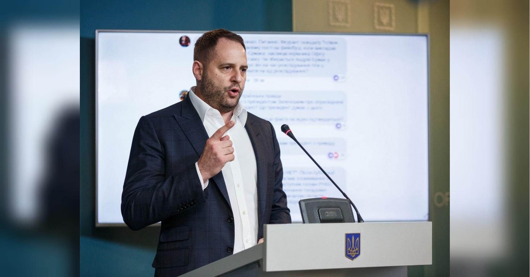 Ермак предпочитает кэш: глава Офиса президента обнародовал свои доходы