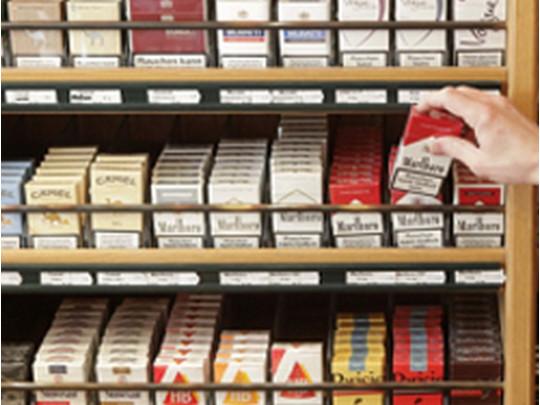О реализации табачных изделий купить электронный сигарет в новосибирске