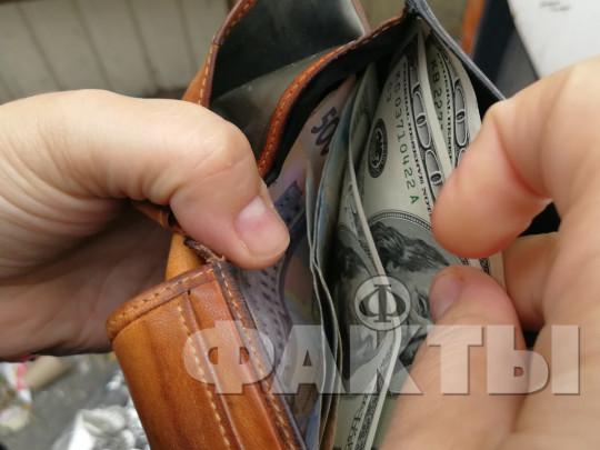 Деньги в бумажнике