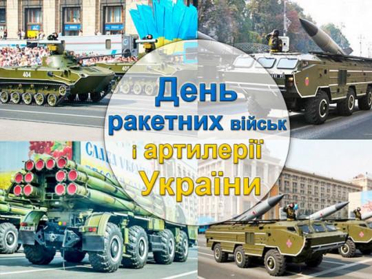 https://fakty.ua/photos2/article/35/87/358777w540zc0.jpg?v=072647