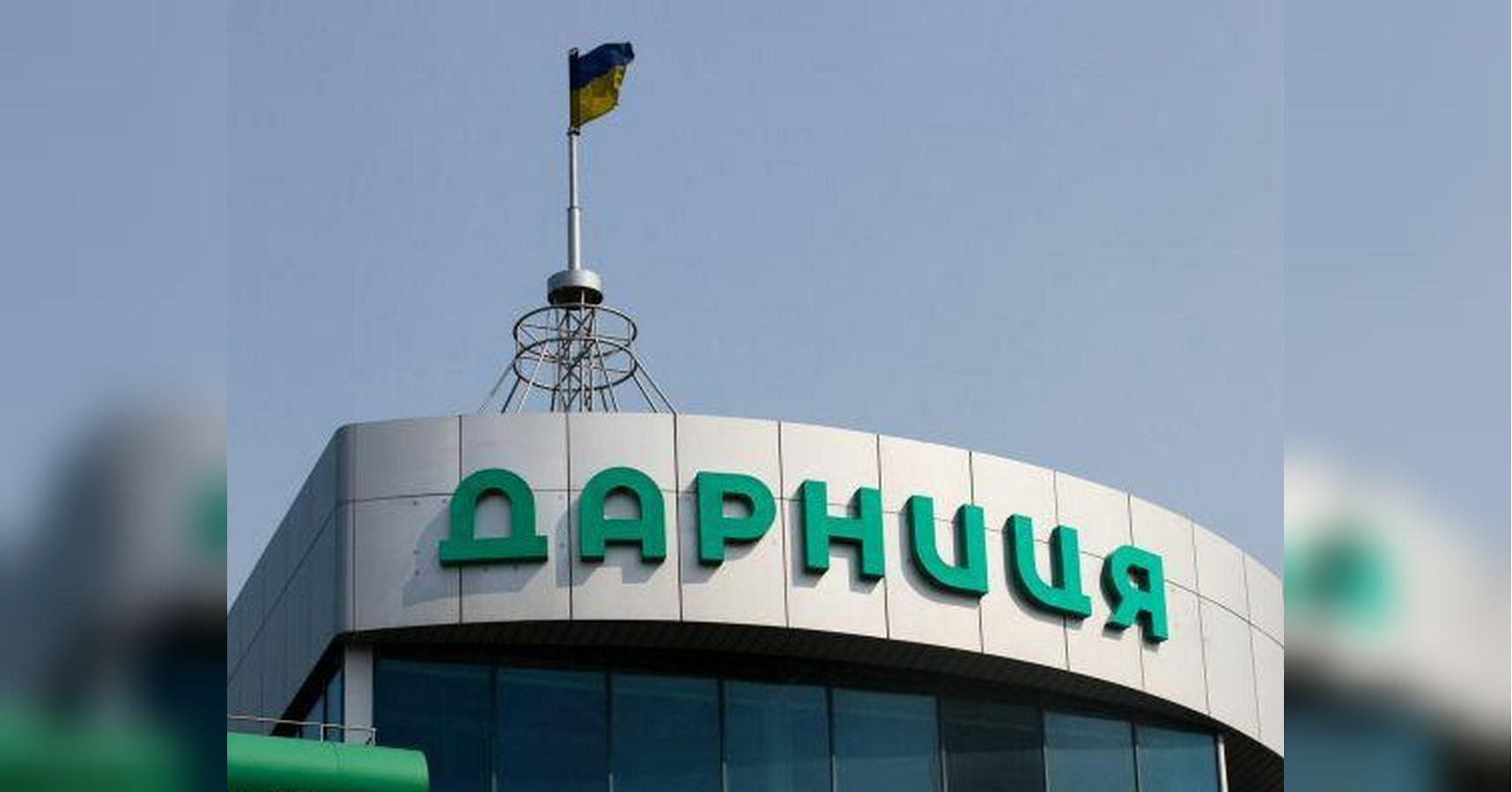 Дарница» вручила стипендии профессорам и преподавателям Украинского  католического университета - «ФАКТЫ»