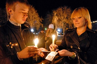 знакомства с вич в украине