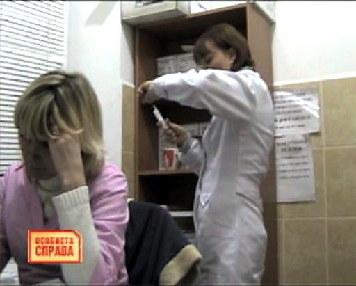 скрытая съемка девушка у директора